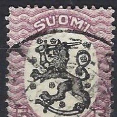 Sellos: FINLANDIA 1917 - ESCUDO NACIONAL - SELLO USADO. Lote 213408937