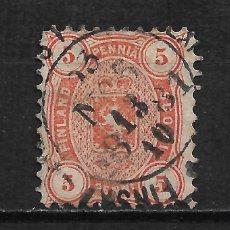 Sellos: FINLANDIA 1875 SC# 18 5P ORANGE 15.00 - 18/12. Lote 215146693