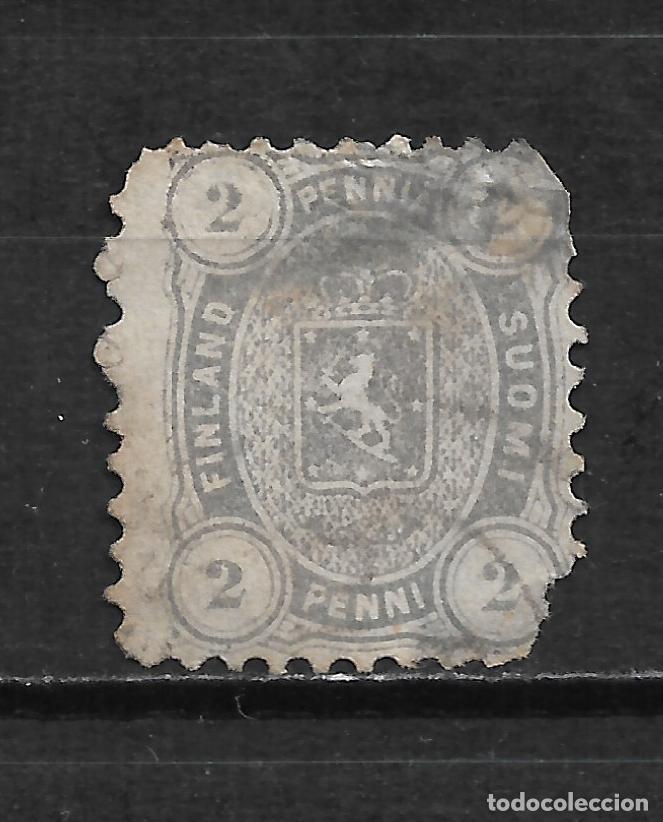FINLANDIA 1875 SC# 17 2P GRAY 65.00 - 18/12 (Sellos - Extranjero - Europa - Finlandia)