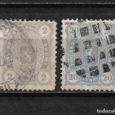 Sellos: FINLANDIA 1881-83 SC# 25 Y 28 USADOS - 18/12. Lote 215147873