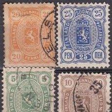 Sellos: LOTE DE SELLOS - FINLANDIA - (AHORRA EN PORTES, COMPRA MAS). Lote 221507210