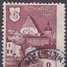 Sellos: LOTE DE SELLOS - FINLANDIA - (AHORRA EN PORTES, COMPRA MAS). Lote 221509331