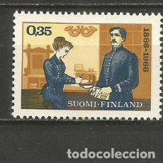 Timbres: FINLANDIA YVERT NUM. 584 ** SERIE COMPLETA SIN FIJASELLOS. Lote 223057046