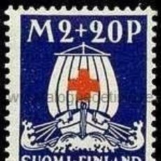 Sellos: SELLO USADO DE FINLANDIA YT 158. Lote 224614275