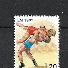 Sellos: FINLANDIA 1987 SERIE COMPLETA ** MNH DEPORTES - 1/3. Lote 226744960