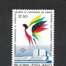 Sellos: FINLANDIA 1985 SERIE COMPLETA ** MNH - 1/2. Lote 226745135