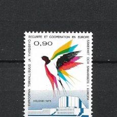 Sellos: FINLANDIA 1975 SERIE COMPLETA ** MNH - 1/2. Lote 226745790