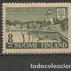 Timbres: FINLANDIA YVERT NUM. 319 * SERIE COMPLETA CON FIJASELLOS. Lote 227194085