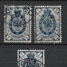 Sellos: FINLANDIA 1891-92 SC 50 USED - 3/16. Lote 148085078