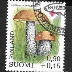Sellos: FINLANDIA. Lote 228508570