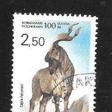 Sellos: FINLANDIA. Lote 228589850
