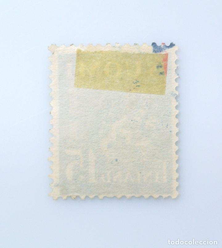Sellos: SELLO POSTAL FINLANDIA 1948, 15 mk, ESCUDO DE ARMAS 1930, USADO - Foto 2 - 229917860