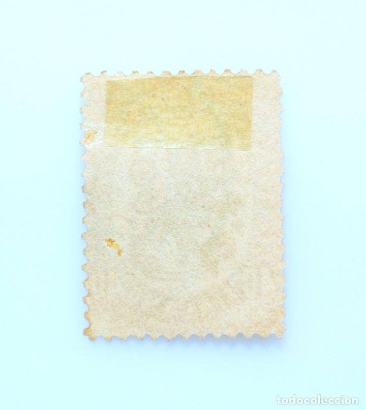 Sellos: SELLO POSTAL FINLANDIA 1917, 40 mk, ESCUDO DE ARMAS 1917, USADO - Foto 2 - 229922440
