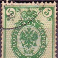 Sellos: 1901 - FINLANDIA - ADMINISTRACION RUSA - YVERT 50. Lote 233966095