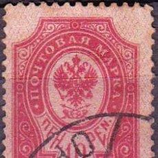 Sellos: 1901 - FINLANDIA - ADMINISTRACION RUSA - YVERT 51. Lote 233966200