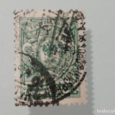 Sellos: SELLO USADO DE FINLANDIA DE 1911- ESCUDO DE ARMAS- YVERT 62- VALOR 5 PENNI. Lote 234721695