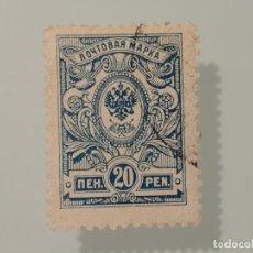 Sellos: SELLO USADO DE FINLANDIA DE 1911- ESCUDO DE ARMAS- YVERT 64- VALOR 20 PENNI. Lote 234722265
