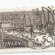 Sellos: SELLO USADO DE FINLANDIA DE 1942- TORRE TAMPERE- YVERT 251- VALOR 50 MARCOS. Lote 235109680