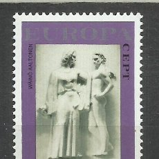 Sellos: 8190-MNH** SERIE COMPLETA FINLANDIA SUOMI FINLAND EUROPA 1974 Nº 713.. Lote 235553480