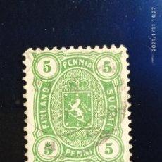 Sellos: FINLANDIA SUOMI 5 PEN, ESCUDO ARMAS, AÑO 1889. Lote 236429775