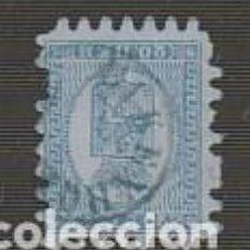 Sellos: FILANDIA & SUOMI CLASSICO 20 PEN 1966 (7678). Lote 243687215