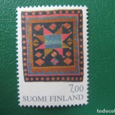 Sellos: FINLANDIA, 1982, ARTESANIA, TAPIZ NUPCIAL, YVERT 858. Lote 245078655