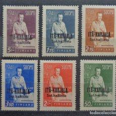 Sellos: FINLANDIA 1942 KARELIA. Lote 247583950
