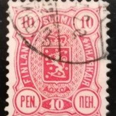 Sellos: 1889-1894. FINLANDIA. ESCUDO NACIONAL ,INSCRIPCION EN RUSO -.10 PEN *,MH ( 21-226). Lote 251827635