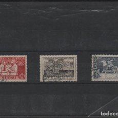 Sellos: SERIE COMPLETA USADA DE FINLANDIA DE 1935. CENTENARIO DEL POEMA KALEVALA. Lote 262009705
