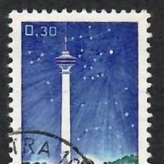 Sellos: LIQUIDACIÓN. FINLANDIA 1971, YVERT 657. TORRE PLANETARIO DE TAMPERE. ASTRONOMÍA.. Lote 264107950