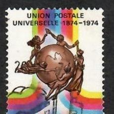 Sellos: LIQUIDACIÓN. FINLANDIA 1974, YVERT 721. CENTENARIO UNIÓN POSTAL UNIVERSAL, UPU. CORREO.. Lote 264194420