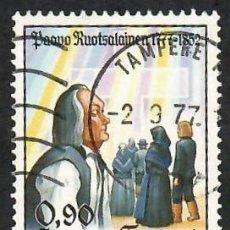 Sellos: LIQUIDACIÓN. FINLANDIA 1977, YVERT 777. PAAVO ROUTSALAINEN, LÍDER PIETISTA. PIETISMO. RELIGIÓN.. Lote 264204252