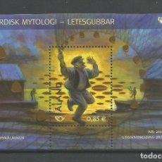 Sellos: FINLANDIA - SELLOS DE ALAND AÑO 2006. HOJA BLOQUE Nº 5 CATÁLOGO YVERT NUEVA. Lote 267408739