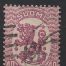 Sellos: FINLANDIA 1919 BLAZON USADO * LEER DESCRIPCION. Lote 270346828
