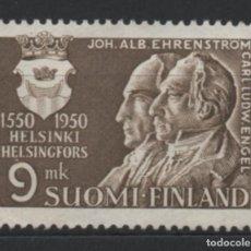 Sellos: FINLANDIA 1950 ARQUITECTOS USADO * LEER DESCRIPCION. Lote 270347928