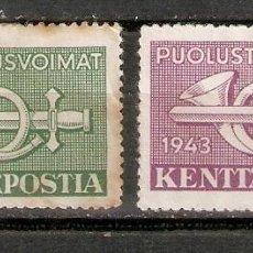 Sellos: FINLANDIA.1943. MILITARES. Lote 277565978