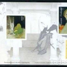 Sellos: CARNET** DE FINLANDIA 2012, YT C 2103. Lote 285430978