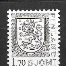 Sellos: FINLANDIA 1987, CORREO MICHEL 1008 II DX. MNH.. Lote 296587768