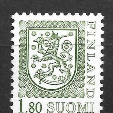 Sellos: FINLANDIA 1988, CORREO MICHEL 1035 II AY. MNH.. Lote 296609543