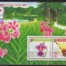 Sellos: SINGAPUR HB 25** - AÑO 1991 - EXPOSICIÓN FILATÉLICA INTERNACIONAL SINGAPUR 95 - FLORA - FLORES. Lote 21525879