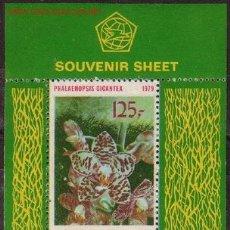 Sellos: INDONESIA HB 28*** - AÑO 1979 - FLORA - FLORES - ORQUIDEAS DE INDONESIA. Lote 25056196