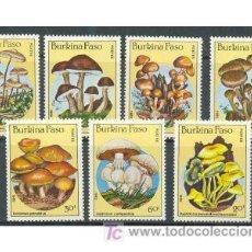 Sellos: BURKINA FASO 1985 FLORA SETAS 7 SELLOS . Lote 26448966