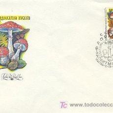 Sellos: U.R.S.S., SETAS, AMANITA MUSCARIA, SOBRE PRIMER DÍA DEL 15-5-1986. Lote 5945647