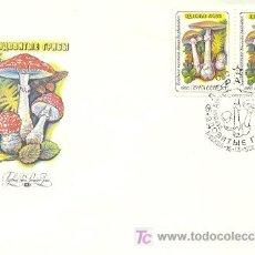 Sellos: U.R.S.S., SETAS, AMANITA PHALLOIDES, SOBRE PRIMER DÍA DEL 15-5-1986. Lote 5945657