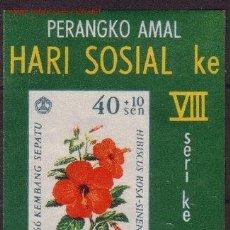 Sellos: INDONESIA HB 5** - AÑO 1966 - FLORA - FLORES - HIBISCUS. Lote 26008200