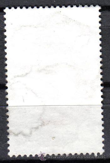 Sellos: FRANCIA 1973 - 0.5 F YVERT 1738 - PLANTAS : ANTHURIUM DE LA MARTINICA - USADO - Foto 2 - 8107244