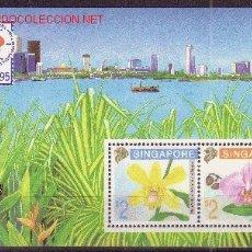 Sellos: SINGAPUR HB 33** - AÑO 1995 - EXPOSICIÓN FILATÉLICA INTERNACIONAL SINGAPORE 95 - FLORA - FLORES. Lote 27013363