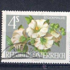 Sellos: AUSTRIA AÑO 1964 YV 988ºº EXPOSICIÓN DE HORTICULTURA - FLORA - FLORES - NATURALEZA. Lote 10248091