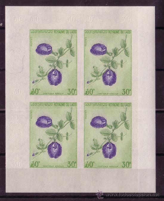 LAOS 263/65 Y AÉREO 115 HB*** SIN DENTAR - AÑO 1974 - FLORA - FLORES DE LAOS (Sellos - Temáticas - Flora)