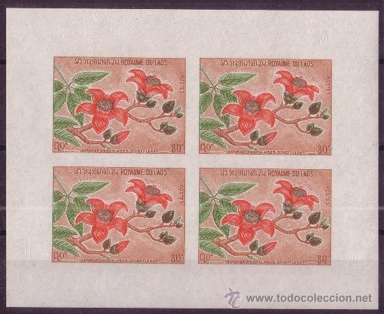 Sellos: LAOS 263/65 Y AÉREO 115 HB*** SIN DENTAR - AÑO 1974 - FLORA - FLORES DE LAOS - Foto 3 - 14172281